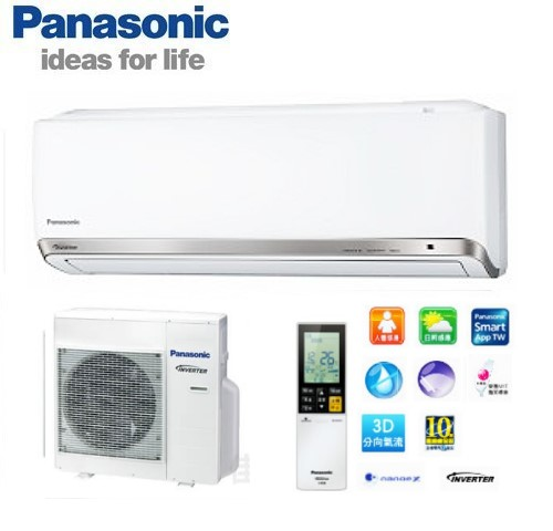 【佳麗寶】-留言享加碼折扣(國際)10-12坪PX型變頻冷暖分離式冷氣CS-PX71FA2/CU-PX71FHA2(含標準安裝)-0