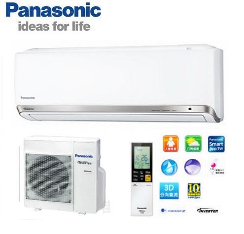 【佳麗寶】-留言享加碼折扣(國際)12-14坪PX型變頻冷暖分離式冷氣CS-PX90FA2/CU-PX90FHA2(含標準安裝)-0