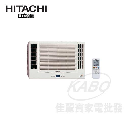 【佳麗寶】-(含標準安裝)日立《變頻冷暖》雙吹窗型冷氣RA-25NV1(適用坪數:3-5坪)-0