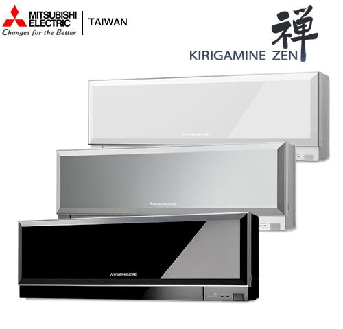 【佳麗寶】-來電再享折扣(三菱)MITSUBISHI 4-6坪《變頻冷暖》分離式一對一冷氣MSZ/MUZ-EF35NA-0