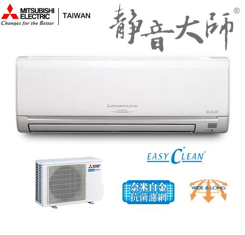 【佳麗寶】-來電再享折扣(三菱)MITSUBISHI 2-4坪《變頻冷暖》分離式一對一冷氣MSZ/MUZ-GE22NA-0