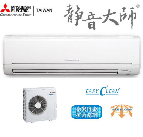 【佳麗寶】-來電再享折扣(三菱)MITSUBISHI 8-13坪《變頻冷暖》分離式一對一冷氣MSZ/MUZ-GE60NA-0