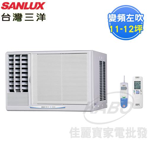 【佳麗寶】留言加碼折扣[送基本安裝] -三洋變頻窗型冷氣(約適用11-12坪)SA-L60VSE(左吹) / SA-R60VSE(右吹)-0