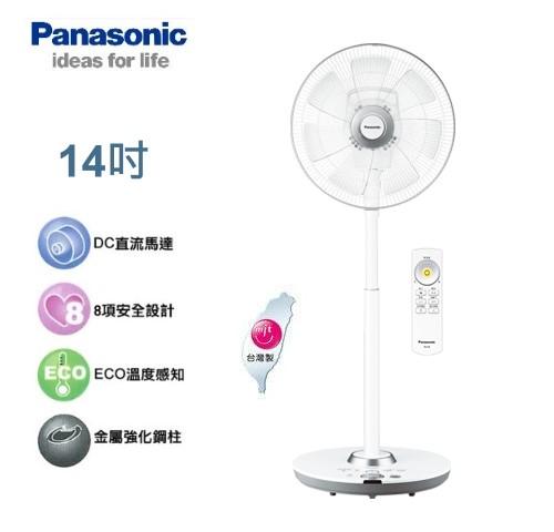 【佳麗寶】-留言再享折扣(Panasonic 國際)14吋DC微電腦 電風扇『F-H14GND』-0