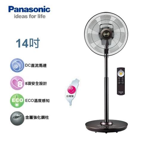 【佳麗寶】-留言再享折扣(Panasonic 國際)14吋DC微電腦 電風扇『F-H14GND-K』-0