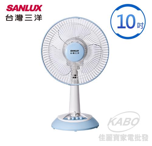 【佳麗寶】留言再特價-(台灣三洋SANLUX)10吋桌扇機械式可定時 電風扇EF-10STA1-0