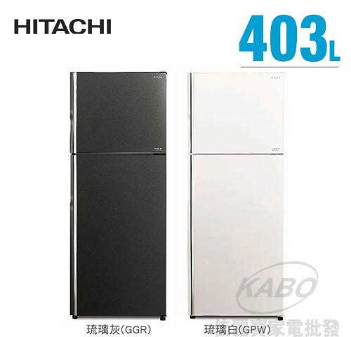 【佳麗寶】留言加碼折扣-(HITACHI日立) 403公升琉璃變頻雙門冰箱RG409-0