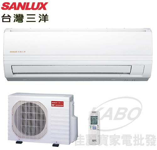 【佳麗寶】留言加碼折扣[送基本安裝]三洋變頻冷暖一對一冷氣(約適用4~6坪)SAC-28VH7 / SAE-28VH7-0