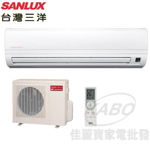 【佳麗寶】留言加碼折扣[送基本安裝]三洋定頻一對一冷氣(約適用8~10坪)SAC-50FE / SAE-50FEA-0