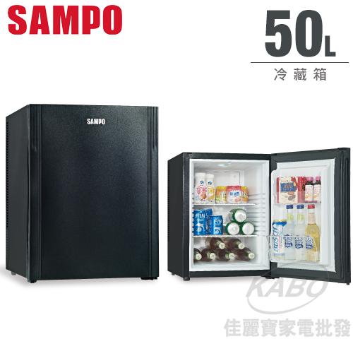 【佳麗寶】-來電享加碼折扣(SAMPO聲寶)單門冷藏箱-50公升KR-UB50D-0