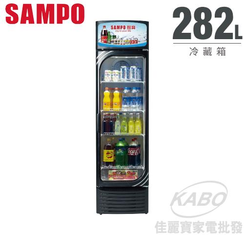 【佳麗寶】-來電享加碼折扣(SAMPO聲寶)單門冷藏箱-282公升KR-UC290-0