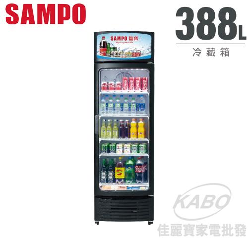 【佳麗寶】-來電享加碼折扣(SAMPO聲寶)單門冷藏箱-388公升KR-UC400-0