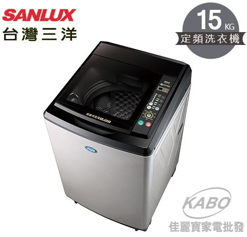 【佳麗寶】-留言加碼折扣(台灣三洋SANLUX) 15公斤超音波單槽洗衣機/SW-15AS6-0