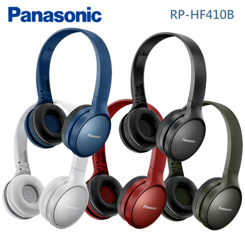 【佳麗寶】(Panasonic國際牌) 街頭無線耳機 耳罩式 藍芽耳機 RP-HF410B-0