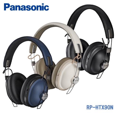 【佳麗寶】(Panasonic國際牌) 復古風格降噪耳機 耳罩式 藍芽耳機 RP-HTX90N-藍-0