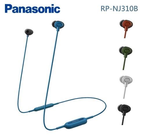 【佳麗寶】(Panasonic國際牌) 運動休閒風格藍牙耳機 RP-NJ310B-0