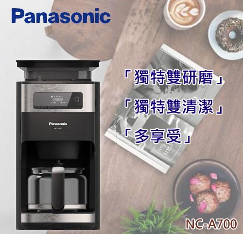 【佳麗寶】-留言享加碼折扣(Panasonic 國際牌)全自動雙研磨美式咖啡機【NC-A700】-0