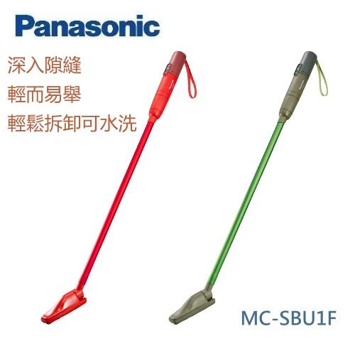 【佳麗寶】-(Panasonic 國際牌)手持輕巧3合1吸塵器 日本除塵神器 MC-SBU1F-0