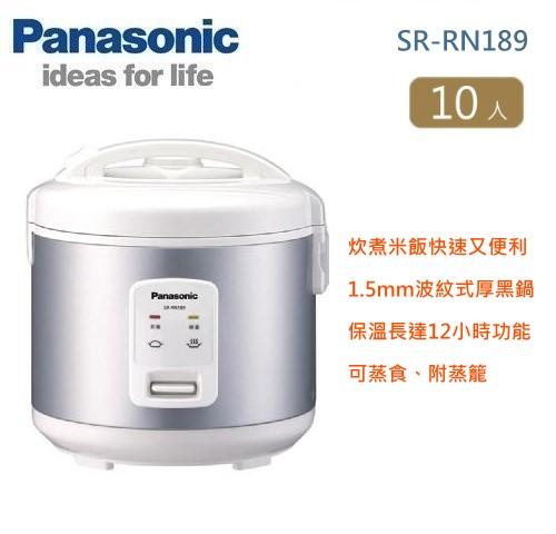 【佳麗寶】-留言再享折扣(Panasonic國際)10人份機械式電子鍋【SR-RN189】-0