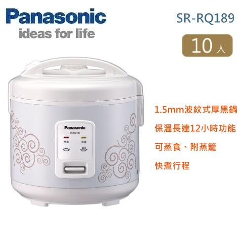 【佳麗寶】-留言再享折扣(Panasonic國際)10人份機械式電子鍋【SR-RQ189】-0