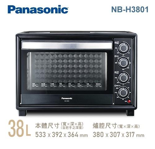 【佳麗寶】- 留言再享折扣(Panasonic國際)38L電烤箱【NB-H3801】-0