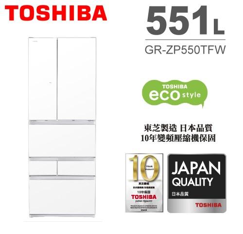 【佳麗寶】-含運送安裝(TOSHIBA)551L無邊框玻璃六門變頻電冰箱 GR-ZP550TFW 留言加碼折扣-0
