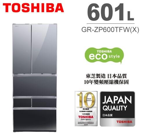 【佳麗寶】-含運送安裝(TOSHIBA)601L無邊框玻璃六門變頻電冰箱 GR-ZP600TFW(X) 留言加碼折扣-0