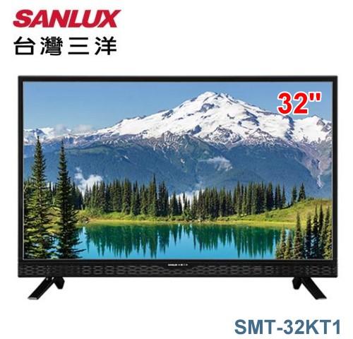 【佳麗寶】-留言再享折扣(台灣三洋SANLUX)32型HD液晶顯示器 SMT-32KT1 (含視訊盒)-0