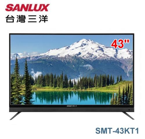 【佳麗寶】-留言再享折扣(台灣三洋SANLUX)43型液晶顯示器 SMT-43KT1 (含視訊盒)-0