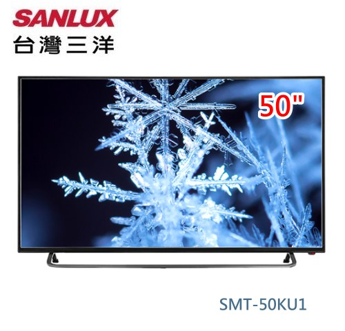【佳麗寶】-留言再享折扣(台灣三洋SANLUX)50型4K液晶顯示器 SMT-50KU1 (含視訊盒)-0