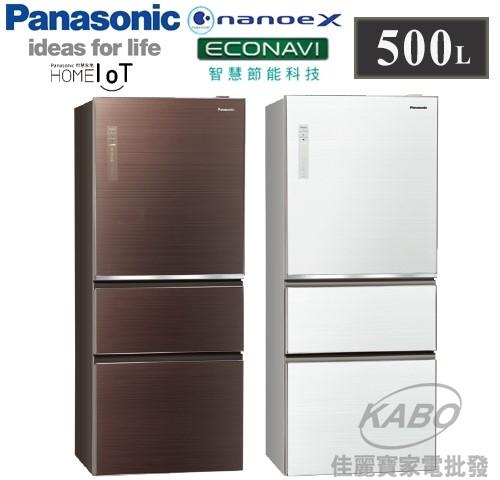 【佳麗寶】留言享加碼折扣(Panasonic國際牌)500L三門玻璃變頻冰箱 NR-C501XGS-0