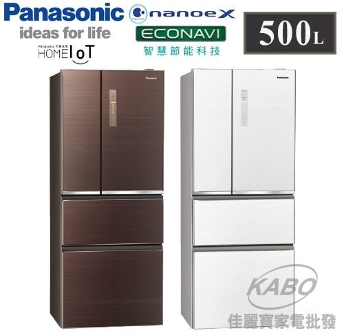 【佳麗寶】留言享加碼折扣(Panasonic國際牌)500L四門玻璃變頻冰箱 NR-D501XGS-0
