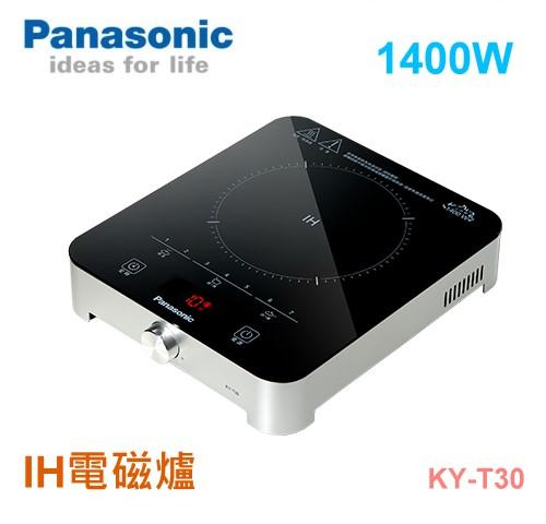 留言加碼折扣 (國際牌Panasonic) IH電磁爐 KY-T30-0