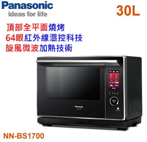 【佳麗寶】-留言再享折扣(Panasonic國際)30L蒸烘烤微波爐 NN-BS1700-0