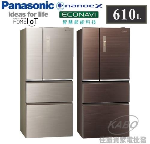 【佳麗寶】留言享加碼折扣(Panasonic國際牌)610L四門玻璃變頻冰箱 NR-D611XGS-0