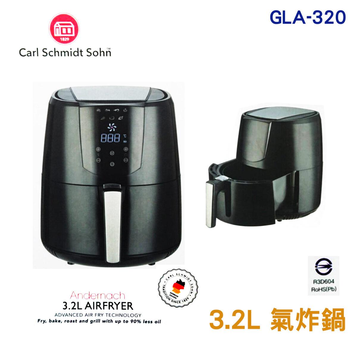 【佳麗寶】(德國卡爾)3.2L微電腦液晶觸控面板 電子式溫控 氣炸鍋 (GLA-320)-0